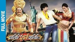 Yamaho Yama Full Movie - Raam Shankar Yamaho Yama Full Length Telugu Movie