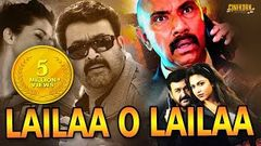 Lailaa O Lailaa Latest Hindi Dubbed Movie | Full Malayalam Action Movie 2018 | Mohanlal Amala Paul