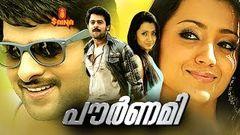 Pournami | Full Malayalam Movie | Prabhas Trisha