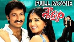 Souryam Full Length Telugu Movie Gopichand Anushka Latest Telugu Movies
