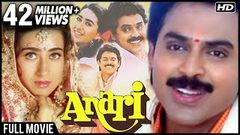 Anari Full Hindi Movie | Venkatesh | Karishma Kapoor | Super Hit Hindi Dubbed Movie | Action Movie