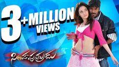 Simhaputrudu ( సింహ పుత్రుడు) Telugu Full Movie Danush | Tammana | Prakashraj