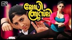 """Malayalam Full movie """"LADY BRUCLEE"""" [SUBSCRIBE NOW]"""