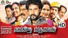 VENDRU VARUVAN Tamil Full Movie Tamil Movies 2019 Sameera Vijendran Dhanush