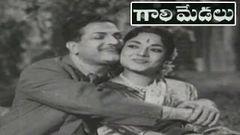 Gaali Medalu | Full Movie | NTR Devika SV Ranga Rao