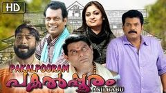 new malayalam movie | Chathikkatha Chanthu | malayalam full movie