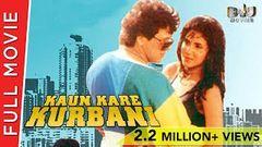 Zindagi Naam Hai - Bollywood Movie Song - Hatyara - Pran Rakesh Roshan