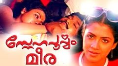 Snehapoorvam Meera 1982: Full Malayalam Movie