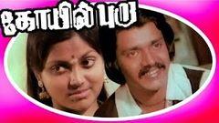 Kuzhandhai Yesu Tamil Full Movie | Vijayakanth | Saritha | Rajesh | Pyramid Movies