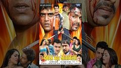 Golden Jubilee Bhojpuri Movie | हमार भौजी (Hamar Bhauji )