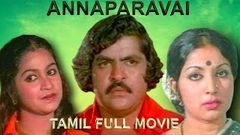 Tamil Full Movie - Annaparavai