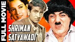 Shriman Satyawadi (1960) Hindi Full Movie | Raj Kapoor Mehmood | Hindi Classic Movies