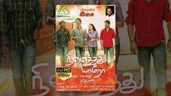 Vikraman& 039;s Ninaithathu Yaaro ( (நினைத்தது யாரோ ) 2014 Tamil Full Movie
