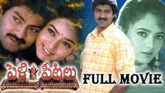 Pelli Peetalu Telugu Full Length Movie Jagapathi Babu Soundarya