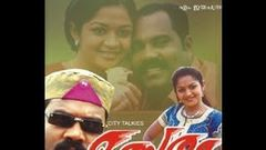 malsaram malayalam full movie