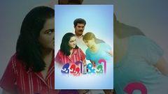 Notebook Malayalam Full Movie HD