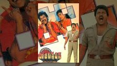 Stuartpuram Police Station Telugu Full Movie | CHiranjeevi | Mango Videos