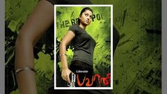 Bhavani IPS (பாவனை IPS) 2011 Tamil Full Movie - Sneha Vivek