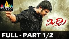 Mirchi Telugu Full Movie Part 1 2 Prabhas Anushka Richa 1080p With English Subtitles
