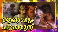 Malayalam | Full Movie | Aarodum Parayaruth | Action Drama | Evergreen Malayalam movie