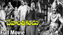 Devanthakudu Telugu Old Full Movie | N T R | Krishnakumari | S V Ranga Rao | Latest 2016 Movies