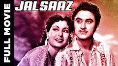 Jaalsaz (1969) | Full Hindi Movie | Kishore Kumar Mala Sinha Pran | Mohammed Hussain