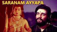 Saranam Ayyappa | Full Tamil Movie | Jayaparathi Vijayan
