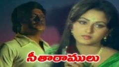 Seetha Ramulu Telugu Full Length Movie Krishnam Raju Jayapradha