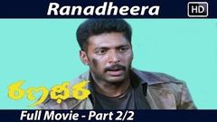 Ranadheera Telugu Full Length Movie Part 2 2 Jayam Ravi