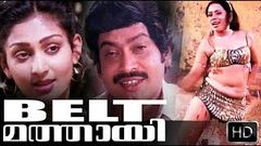 Bellt Mathai Malayalam Full Movie High Quality