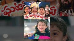 Ghatothkachudu Full Telugu Movie Ali Satyanarayana Ghatothkachudu Movie Online TeluguOne