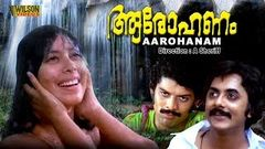 Aarohanam (1980) Malayalam Full Movie