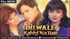 Dilwale Kabhi Na Haare (2015) South Hindi Dubbed Hindi Movies 2015 | Allu Arjun Ileana D Cruz