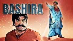 BASHEERA (Punjabi Action Film) Sultan Rahi Rangeela Ilyas Kashmiri Aliya Rozina | BVC PAKISTANI