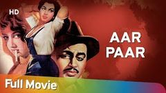 Aar Paar (1954) | Shyama | Guru Dutt | Jagdish Sethi | Johnny Walker | Old Hindi Movie