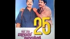No 20 Madras Mail 1990: Full Malayalam Movie