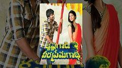 Krishna Gaadi Veera Prema Gaadha Telugu Full Movie Nani Mehreen Hanu Raghavapudi 2016