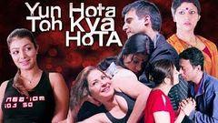Yun Hota To Kya Hota (2006) - Irfan Khan - Konkona Sen Sharma - Hindi Full Movie