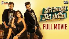 Bhale Manchi Chowka Beram 2019 Latest Telugu Full Movie HD | Naveed | Nookaraju | Yamini Bhaskar