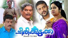 Kunukkitta Kozhi 1992 :Full Malayalam Movie