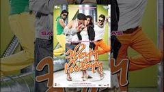 Heyy Babyy hindi movies | Bollywood Old Films | Akshay Kumar Vidya Balan