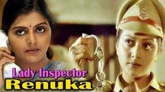 """Lady Inspector Renuka"" Full Hindi Movie 