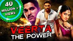 Veerta The Power (Parugu) Hindi Dubbed Full Movie | Allu Arjun Sheela Kaur Prakash Raj