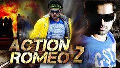 Action Romeo 2 South Hindi Dubbed Hindi Movies 2015 | Ram Haniska Motwani Brahmanandam