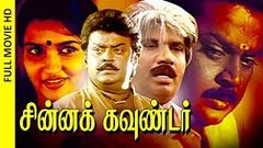 Tamil Super Hit Movie | Chinna Gounder [ HD ] | Full Action Movie | Ft Vijayakanth Sukanya