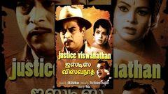 Justice Vishwanath (1971) - Watch Free Full Length Tamil Movie Online