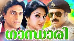 ORUVAN   Malayalam Full Movie   Full HD 1080   New Malayalam Movie