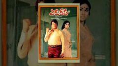 Edureetha Telugu Full Length Movie ఎదురీత సినిమా NTR Vanisri Jayasudha