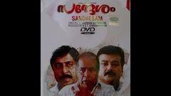 Sandesam 1991:Full Malayalam Movie