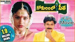 Gokulamlo Seetha Full Length Movie గోకులంలో సీత సినిమా Pawan Kalyan Raasi
